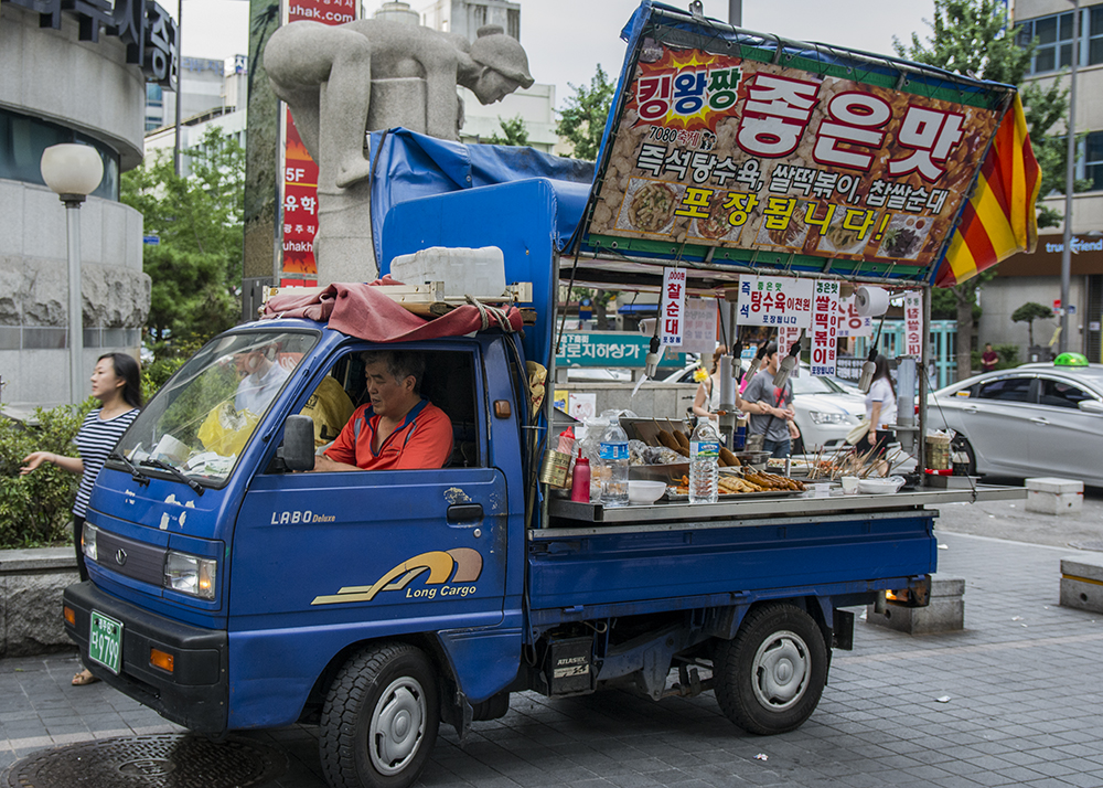 Food Truck that moves...while its open