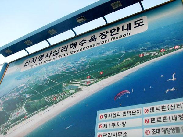 Wondo Beach Map