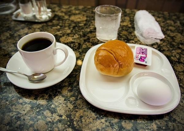 Coffee and Bun
