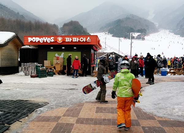 Popeyes chicken, right next to the slopes