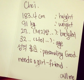 Choi's Christmas card. I erased his phone number at the bottom.