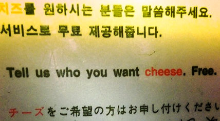 We have ways of making you talk comrad cheese
