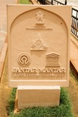 """The Jaipur observatory has been inscribed on the World Heritage List as """"an expression of the astronomical skills and cosmological concepts of the court of a scholarly prince at the end of the Mughal period""""."""