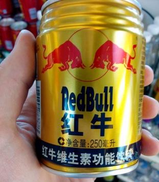 Chinese Red Bull