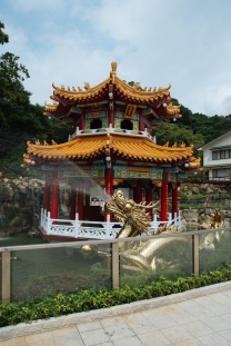 The pagoda at Zhinan Temple stop