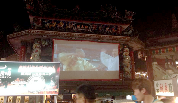 Free movie at the temple