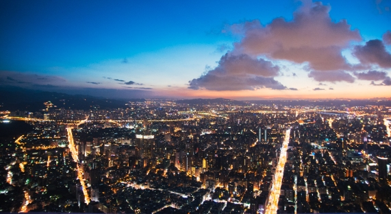 The view from the top of Taipei 101