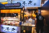 Sushi restaurant