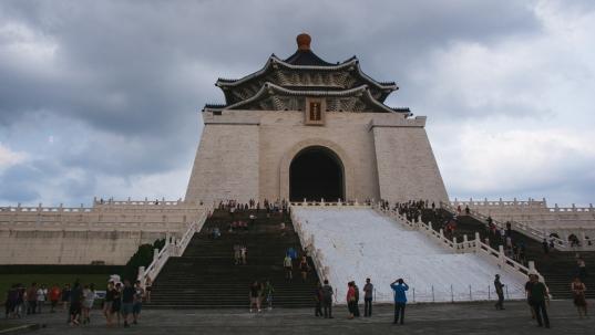 Chiang Kai Shek Memorial Hall