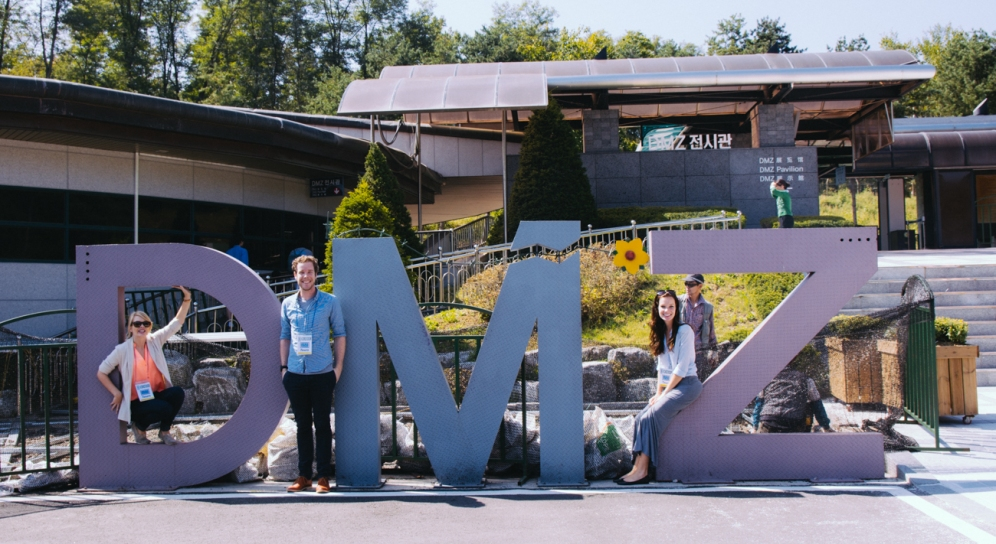 The DMZ museum