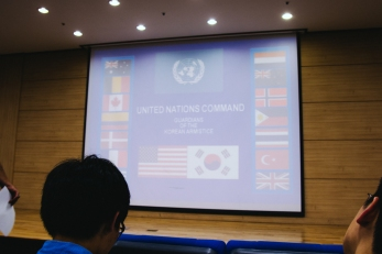 DMZ Security Briefing