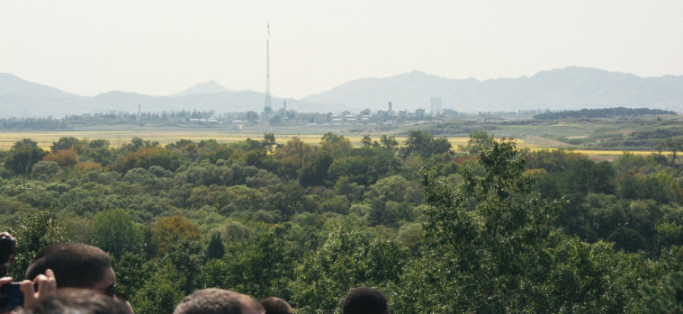 North Korea propaganda village with giant flagpole