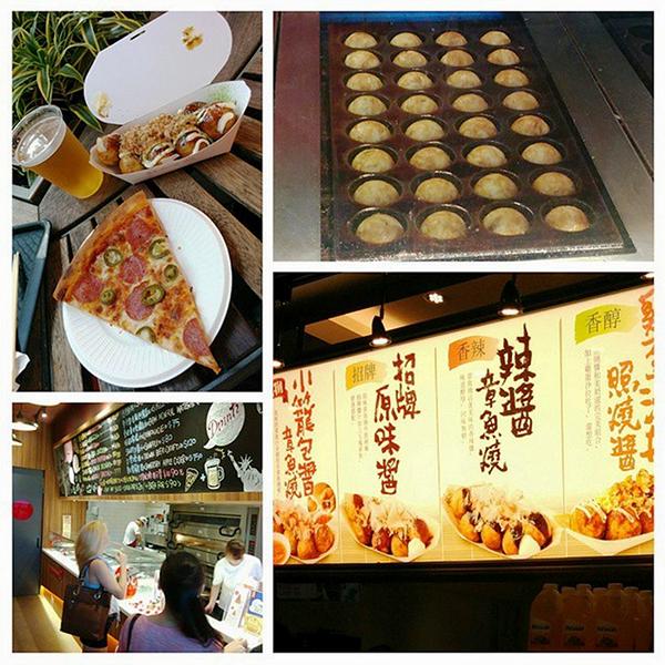 Pizza, Takoyaki, and Taiwanese Beer