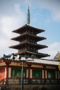 Shitennoji Temple Tower