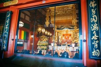 Inside Hondō