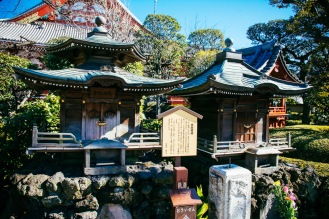 small Shinto shrines