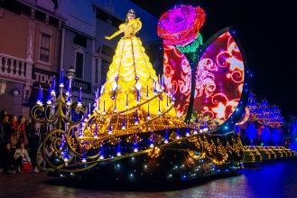 Belle Float